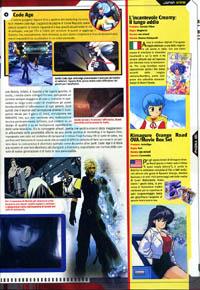 Immagine Game Repubblic 65 Agosto/Settembre 2005